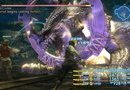 Final Fantasy XII: The Zodiac Age picture15