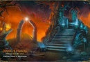Spirits of Mystery: Whisper of the Past Collector's Edition picture11