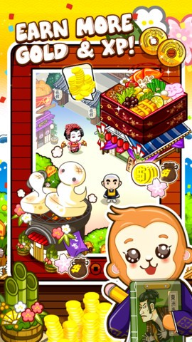 How to download japanese games on ios