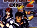 Virtua Cop 2 picture3
