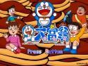 Doraemon Monopoly picture1